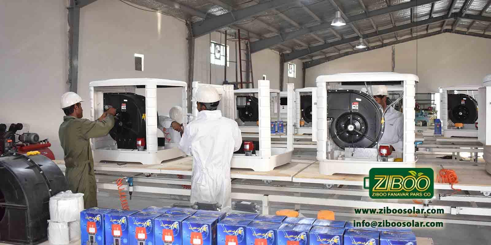 خط تولید کولرهای خورشیدی زیبوسولار
